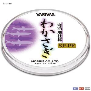 モーリス(MORRIS) VARIVAS わかさぎ専用 PEライン 60m ワカサギ用ライン