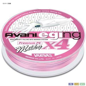 モーリス(MORRIS) VARIVAS アバニ エギング プレミムPE X4 ミルキー 150m 0.6号/10lb