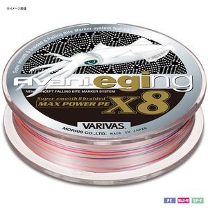モーリス(MORRIS) VARIVAS アバニ エギング マックスパワーPE X8 150m