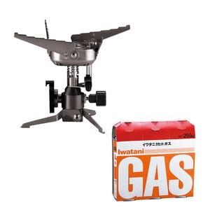 ナチュラム カセットガス ジュニアコンパクトバーナー+カセットガスCB-250(3本セット)【お得な2点セット】 ガス式