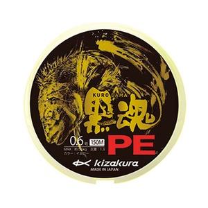 キザクラ 黒魂PE 150m 08468 磯用150m