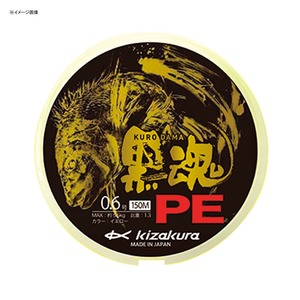 キザクラ 黒魂PE 150m 08469
