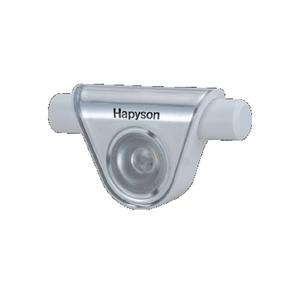 ハピソン(Hapyson) チェストライトミニ 最大26ルーメン 充電式 YF-205-W