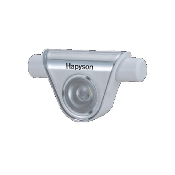ハピソン(Hapyson) チェストライトミニ 最大26ルーメン 充電式 YF-205-W 釣り用ライト