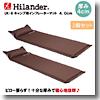 キャンプ用インフレーターマット(枕付きタイプ) 4.0cm×2【お得な2点セット】  ブラウン