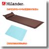 Hilander(ハイランダー) キャンプ用インフレーターマット(枕付きタイプ) 4.0cm+塩のチカラでひんやり!ジェルマット