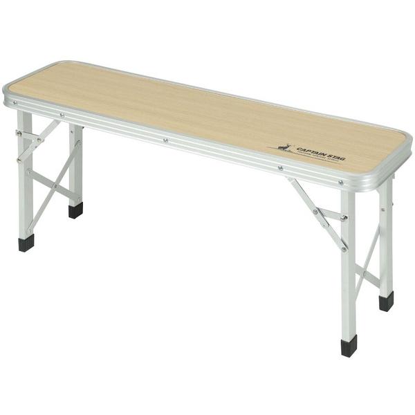 キャプテンスタッグ(CAPTAIN STAG) ジャストサイズ ベンチテーブル86×24 UC-540 コンパクト/ミニテーブル