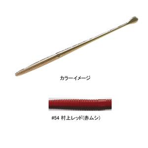 一誠(issei) スパテラ アッセンブル ストレートワーム