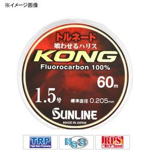 サンライン(SUNLINE) トルネード コング 60m #1 ナチュラルクリア