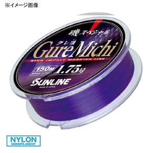 サンライン(SUNLINE) 磯スペシャル グレミチ 150m