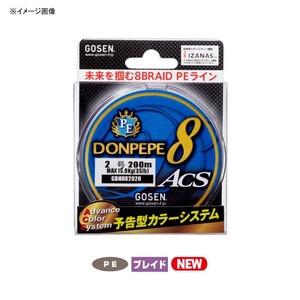 ゴーセン(GOSEN) DONPEPE8 ACS(ドンペペ エイト エー・シー・エス) 200m 0.6号