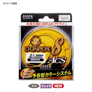 ゴーセン(GOSEN) DONPEPE8 ACS(ドンペペ エイト エー・シー・エス) 300m