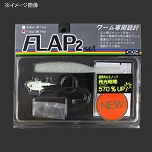 オンスタックルデザイン FLAP2セット FS2-3/8GL ルアーセット