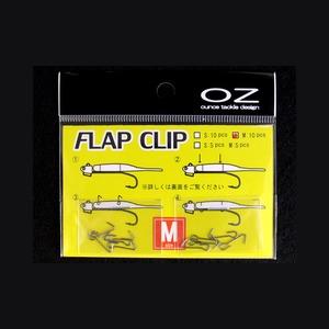 オンスタックルデザイン FLAPクリップ M FL-CL2