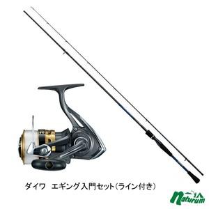 ダイワ(Daiwa) 【エギングセット】リバティクラブ 862M&16ジョイナス 2500【2点セット】