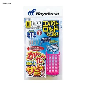 ハヤブサ(Hayabusa) コンパクトロッド かんたんサビキ釣りセット ピンクスキン 5本鈎 HA177