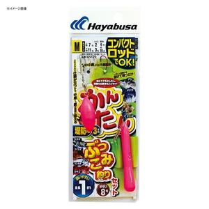 ハヤブサ(Hayabusa) コンパクトロッド かんたんぶっこみ釣りセット 3本鈎 L HA179