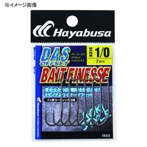 ハヤブサ(Hayabusa) D・A・S OFFSET BAIT FINESSE FF312 ワームフック(オフセット)
