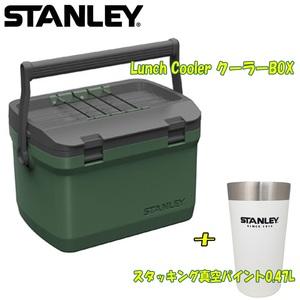 STANLEY(スタンレー) 【数量限定】ランチカラー クーラーBOX15.1L+スタッキング真空パイント0.47L 01623-004 キャンプクーラー0~19リットル