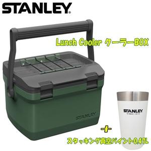 STANLEY(スタンレー) 【数量限定】ランチカラー クーラーBOX+スタッキング真空パイント0.47L 01622-005 キャンプクーラー0~19リットル