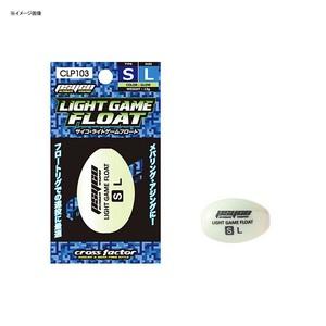 クロスファクター(CROSS FACTOR) サイコライトゲームフロート S-L GL(グロー) CLP103-SL-GL