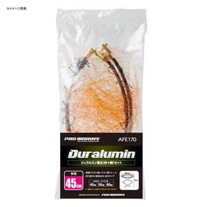 プロマリン(PRO MARINE) ジュラルミン磯玉網セット AFE170-60