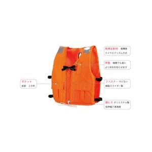 オーシャンライフ 作業用兼小型船舶用救命胴衣オーシャンDX-5型 オレンジ