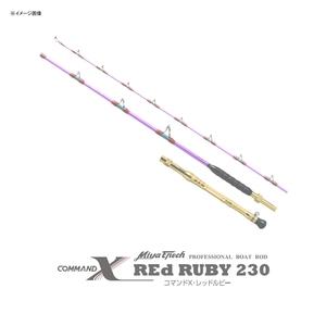ミヤマエ コマンドX レッドルビー 230L 3755