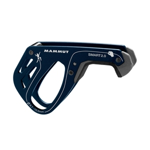 【送料無料】MAMMUT(マムート) Smart 2.0 ワンサイズ dark ultramarine 2040-02210