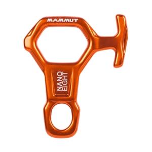 MAMMUT(マムート) Nano 8 2210-01810