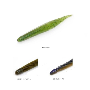GEECRACK(ジークラック) ベローズスティック 3.8インチ #005 グリーンパンプキン