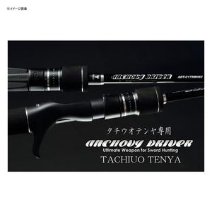 ジャッカル(JACKALL) アンチョビドライバー 太刀魚テンヤ ADT-C190M64