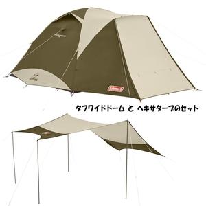 Coleman(コールマン) タフワイドドーム IV/300 ヘキサセット 2000033799 ファミリードームテント