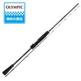 オリムピック(OLYMPIC) ヌーボ カラマレッティー GCROS-5112M-S G08712 ティップラン用ロッド