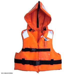 Takashina(高階救命器具) 防災用救命胴衣子供用 タイプA TKD-1K