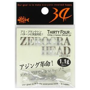 34(サーティーフォー) ゼログラヘッド 1.1g