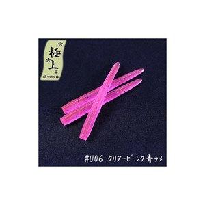 Go-Phish(ゴーフィッシュ) タケダクラフト アジのエサ 極上カラー