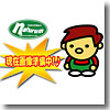 ダイワ(Daiwa) フィッシュグリップV