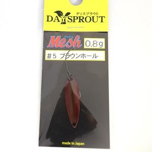 DAYSPROUT(ディスプラウト) メッシュ 0.8g #5 ブラウンホール