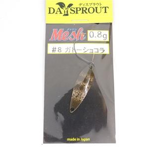 DAYSPROUT(ディスプラウト) メッシュ 0.8g #8 ガトーショコラ