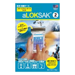 LOKSAK(ロックサック) aLOKSAK 防水マルチケース スマートフォンラージワイド ALOKD2-3.9X7