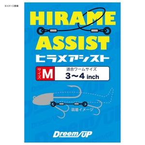 ドリームアップ(DreemUp) ヒラメアシスト 893748