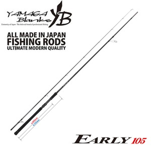 YAMAGA Blanks(ヤマガブランクス) EARLY(アーリー) 105MH 8フィート以上