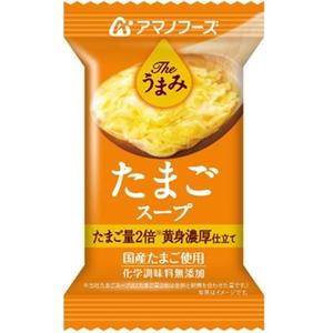 アマノフーズ(AMANO FOODS) Theうまみ たまごスープ DF-2610
