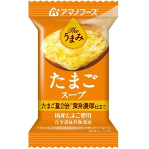 アマノフーズ(AMANO FOODS) Theうまみ たまごスープ DF-2610 スープ
