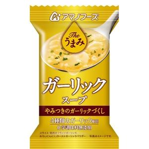アマノフーズ(AMANO FOODS) Theうまみ ガーリックスープ DF-2613 スープ