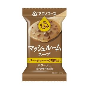 アマノフーズ(AMANO FOODS) Theうまみ マッシュルームスープ DF-2614