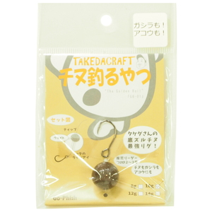 Go-Phish(ゴーフィッシュ) タケダクラフト GB-01 チヌ釣るやつ 10g #6 茶玉