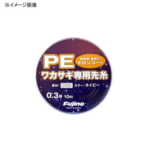 フジノナイロン PE ワカサギ専用先糸 10m W-29 ワカサギ用ライン