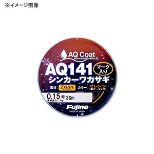 フジノナイロン AQ141 シンカーワカサギ マーキング 30m W-31